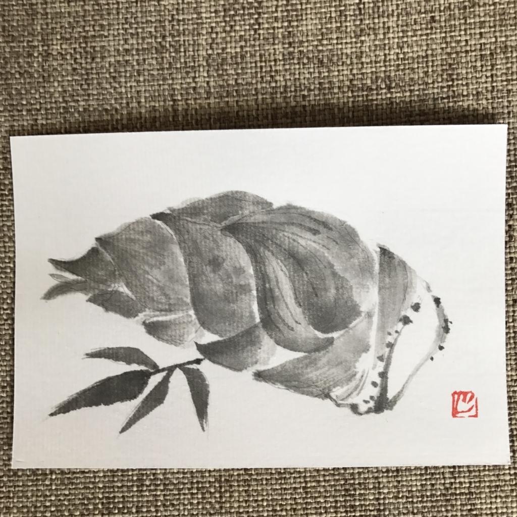 f:id:jijiro:20170817133322j:plain