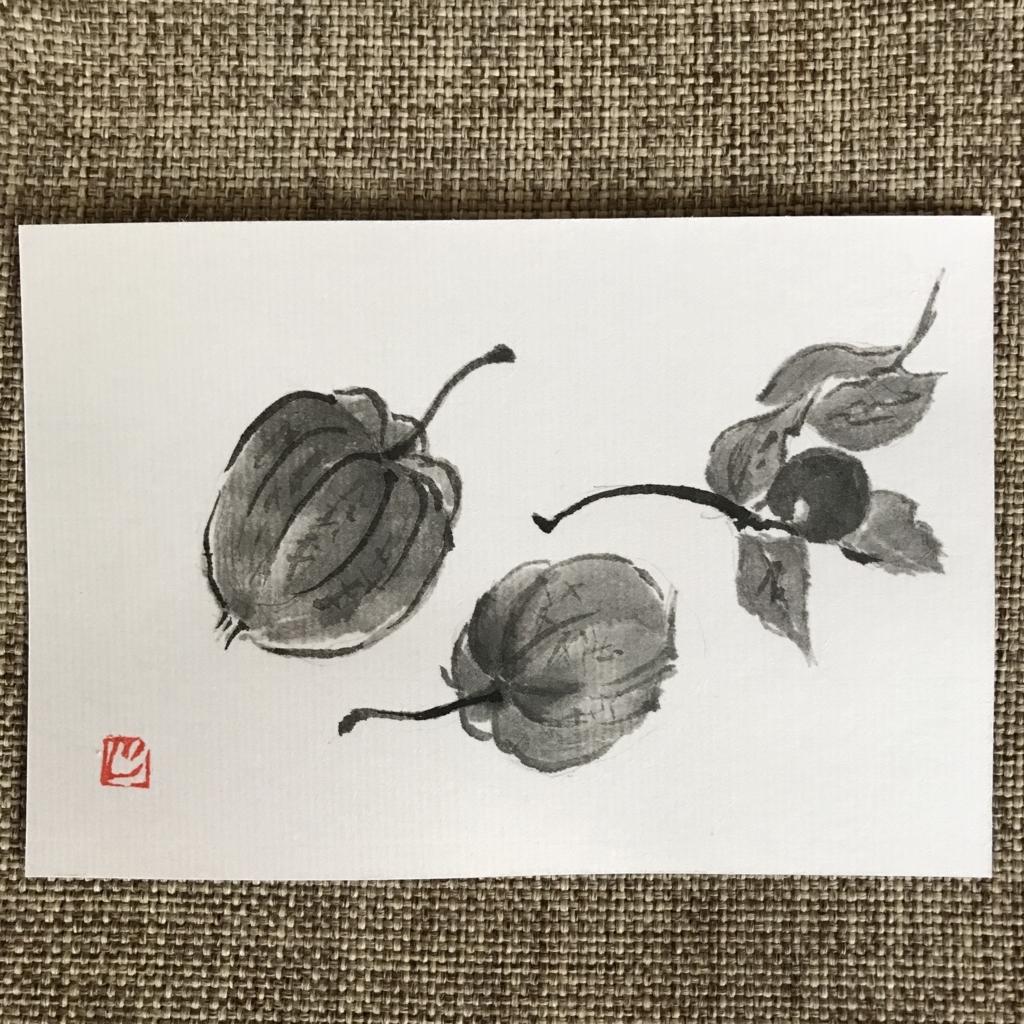 f:id:jijiro:20170819100727j:plain