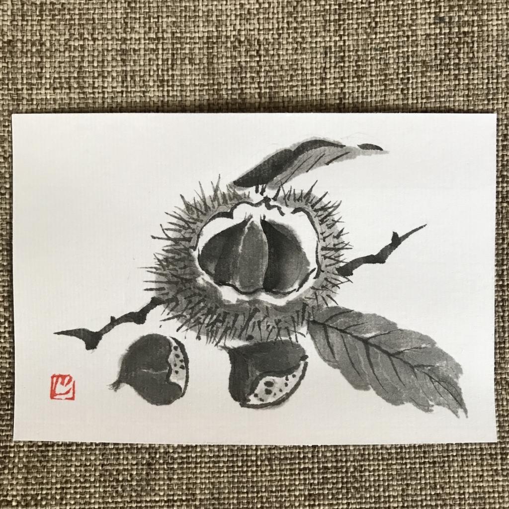 f:id:jijiro:20170819100909j:plain