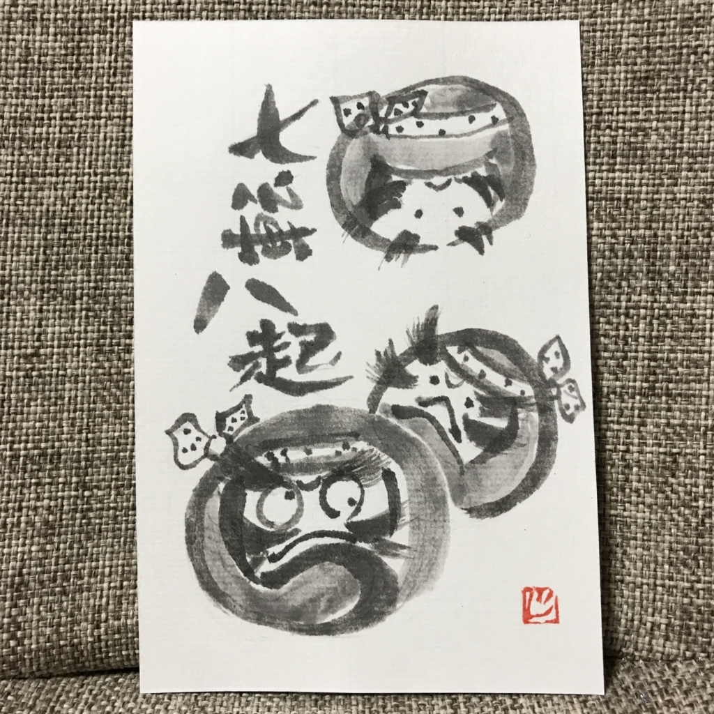 f:id:jijiro:20170909032802j:plain