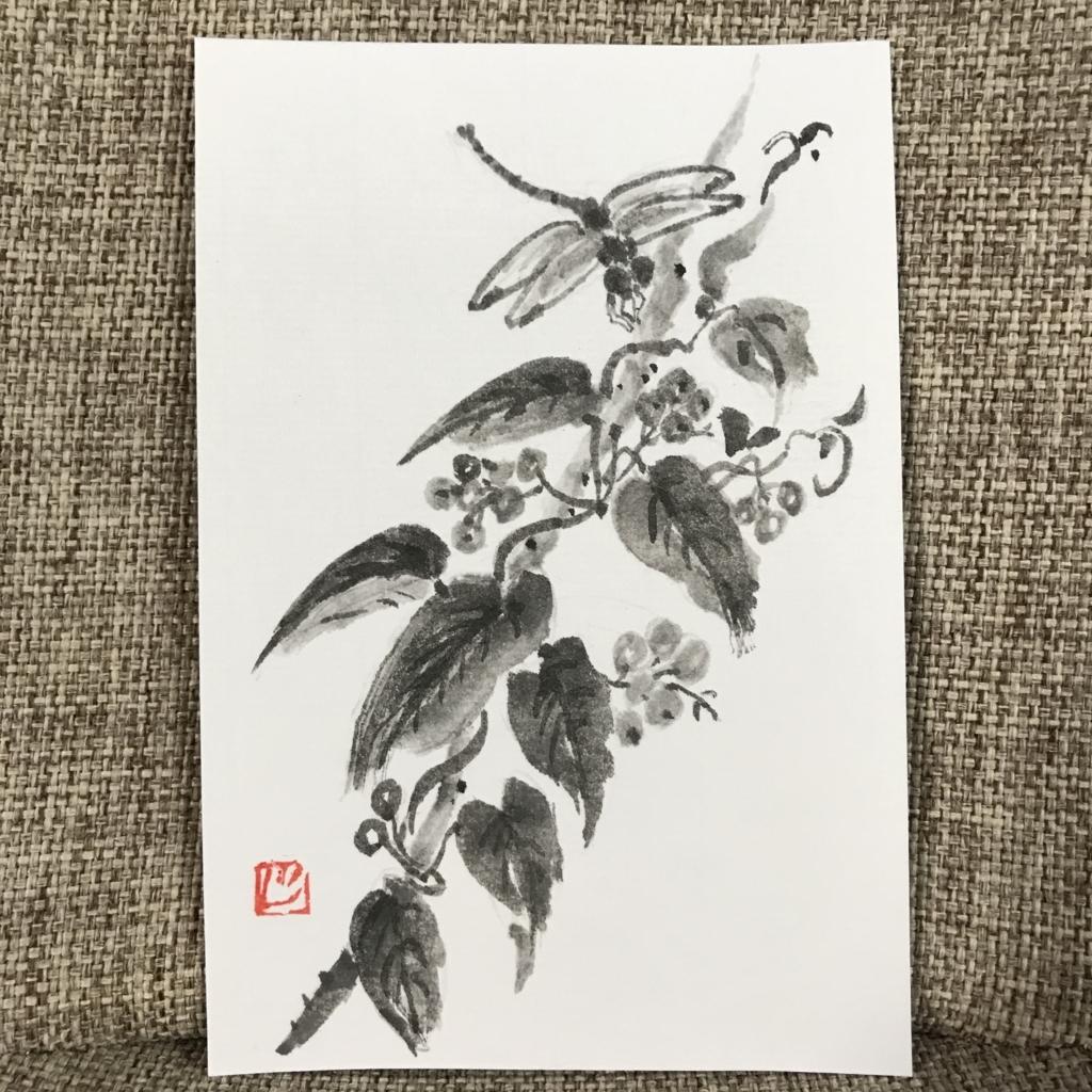 f:id:jijiro:20170911164345j:plain