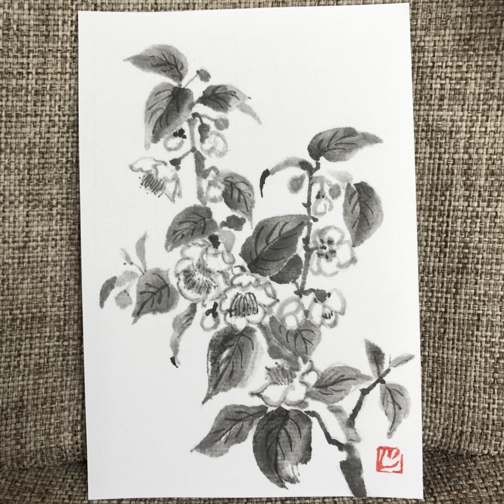 f:id:jijiro:20170912150124j:plain