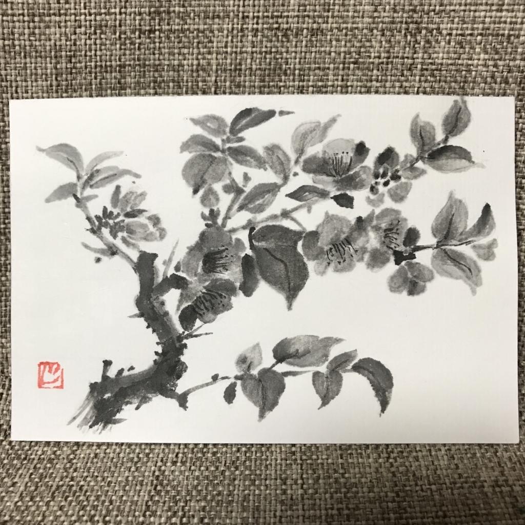 f:id:jijiro:20170916034648j:plain