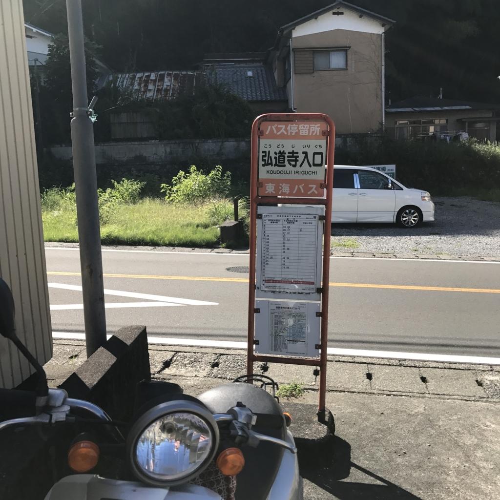 f:id:jijiro:20170918141713j:plain