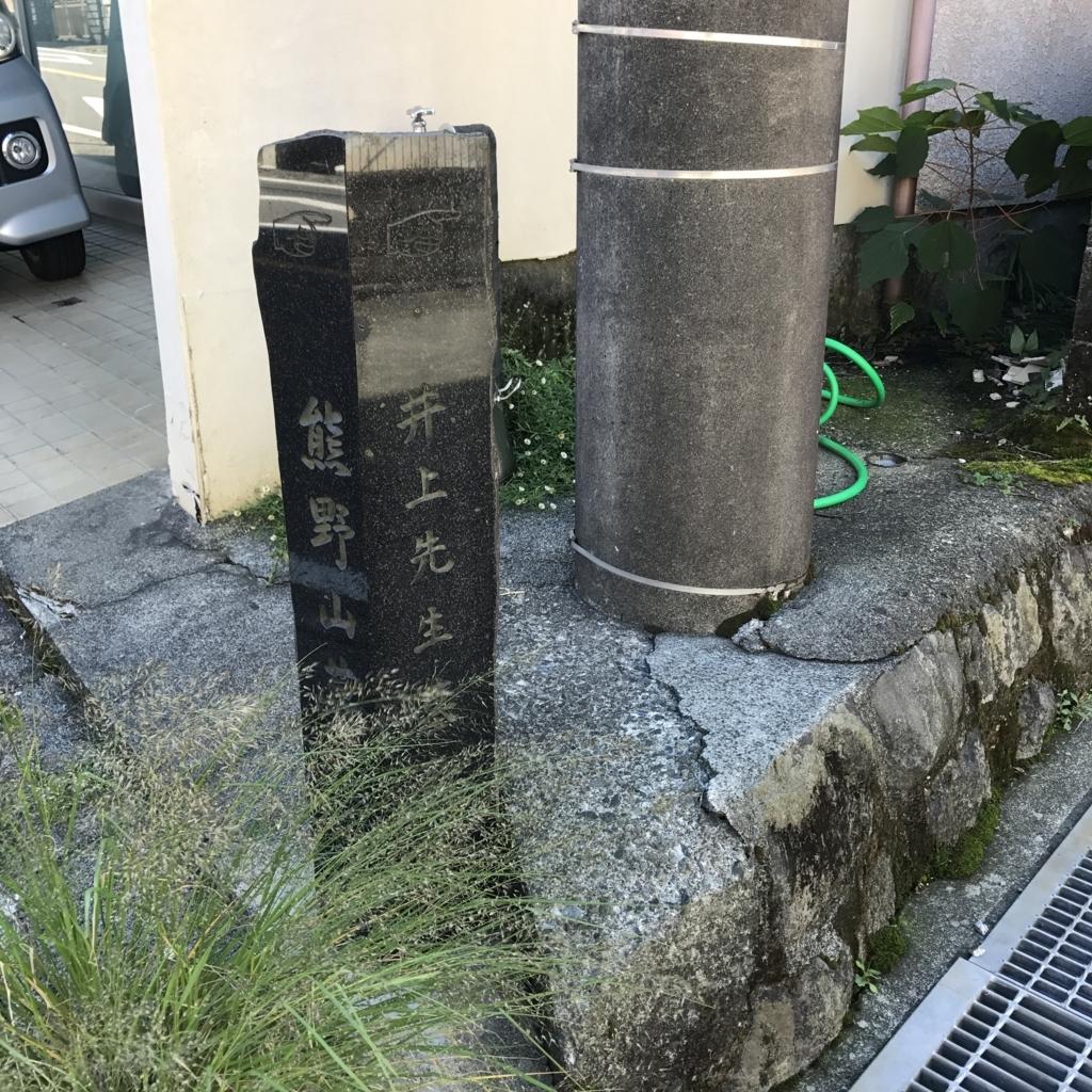 f:id:jijiro:20170918141821j:plain