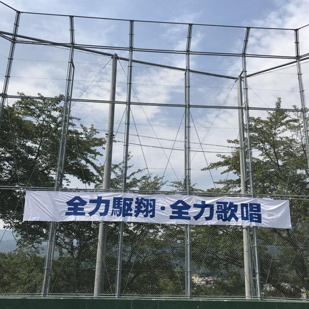 f:id:jijiro:20170920105259j:plain