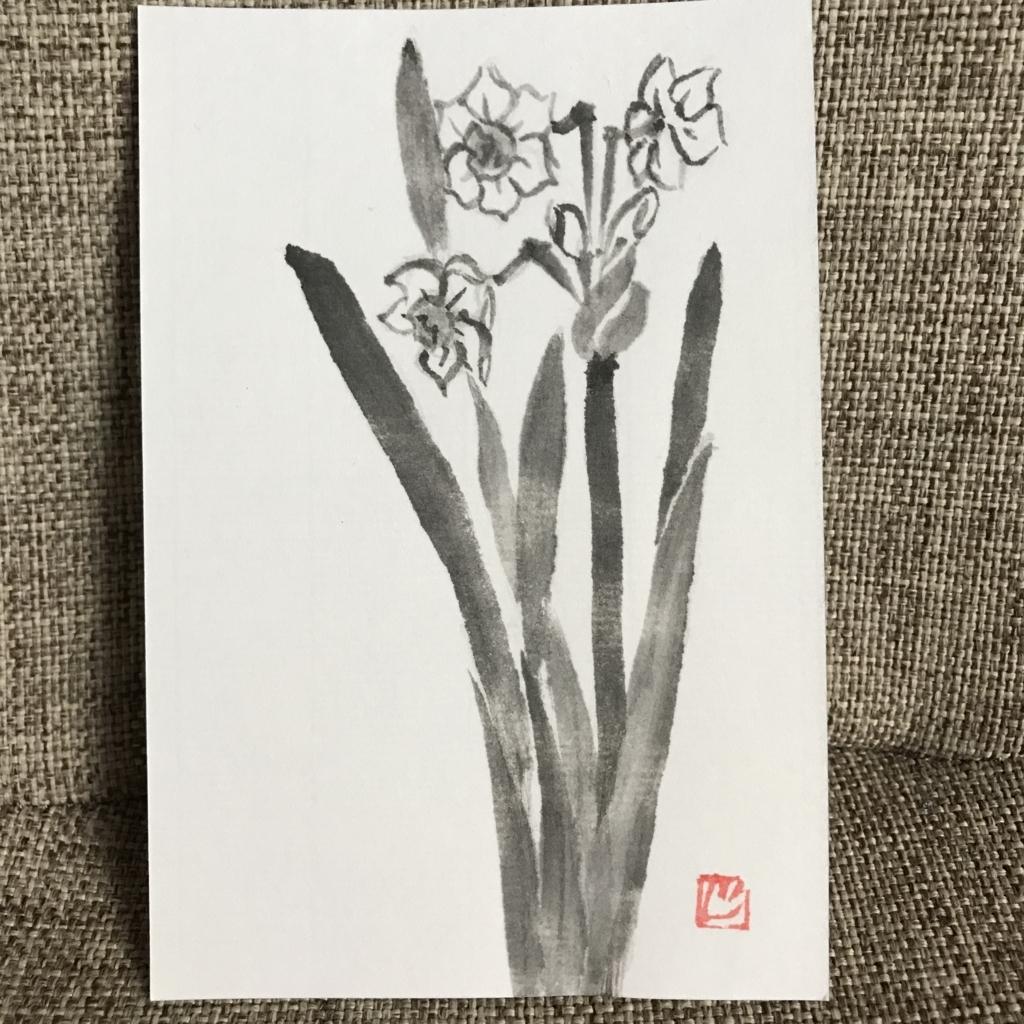 f:id:jijiro:20170920165130j:plain