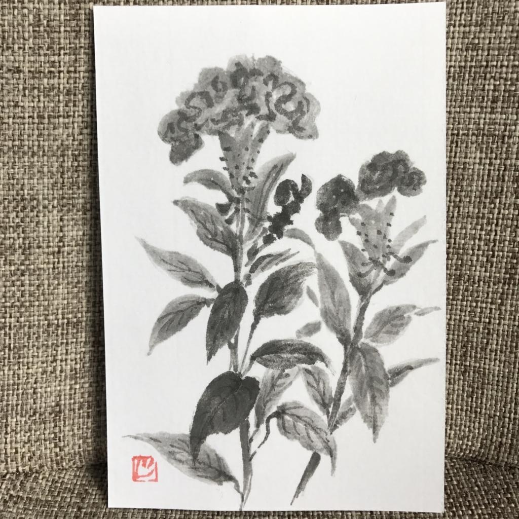 f:id:jijiro:20170924110900j:plain