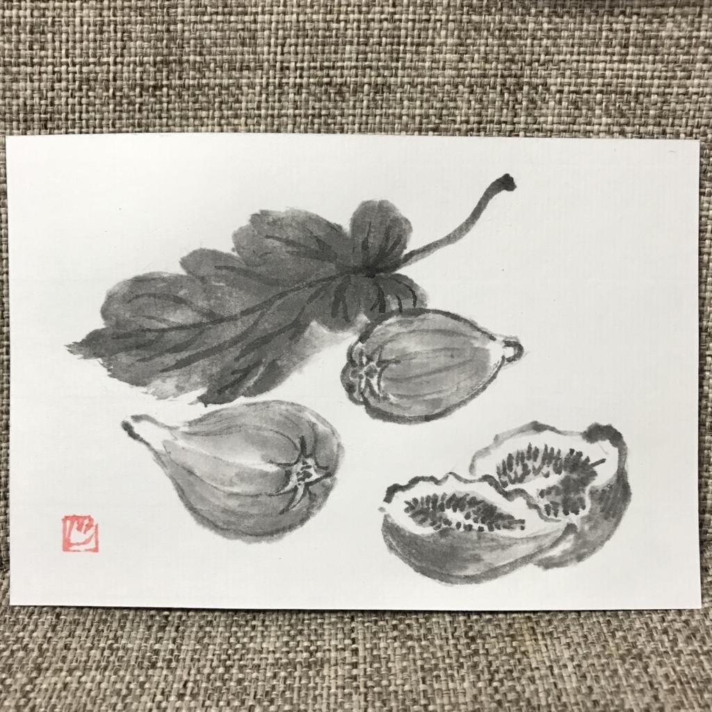 f:id:jijiro:20170925042543j:plain