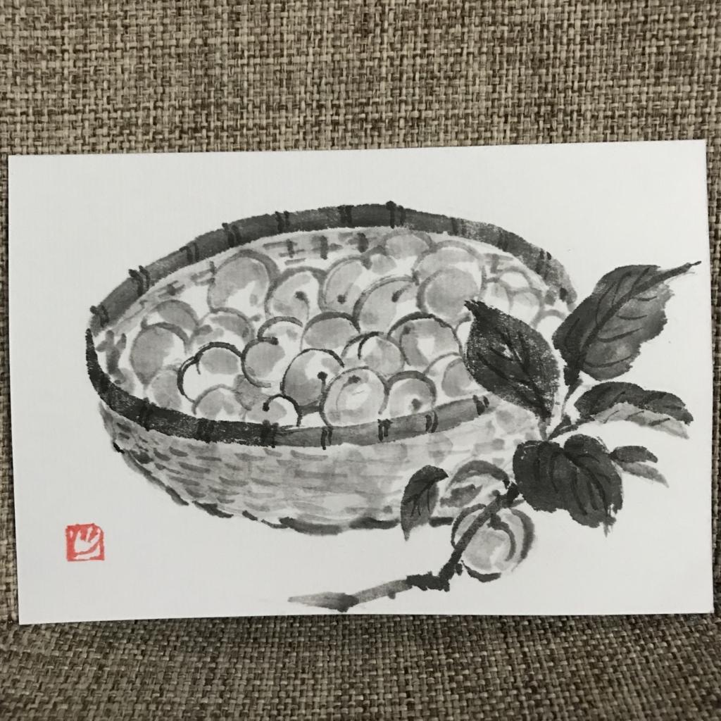 f:id:jijiro:20170927170239j:plain
