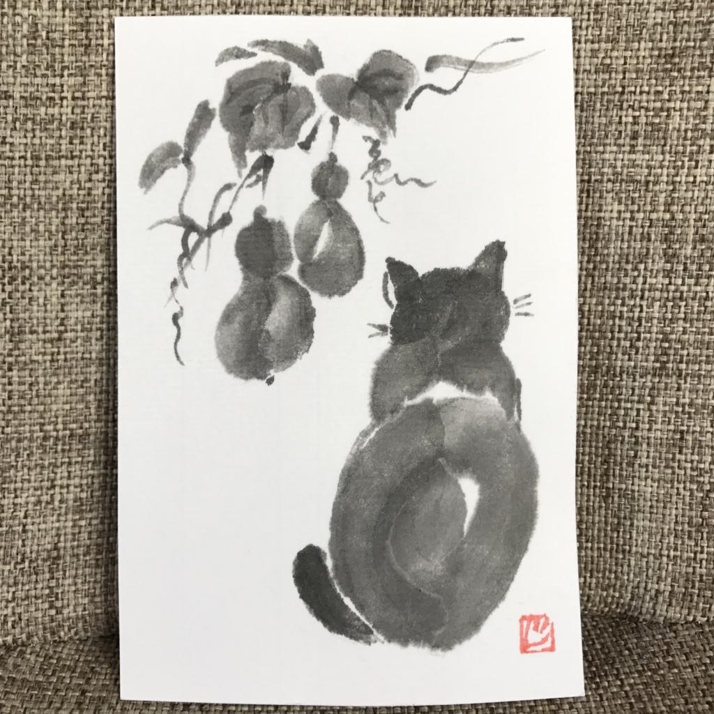 f:id:jijiro:20170929150905j:plain