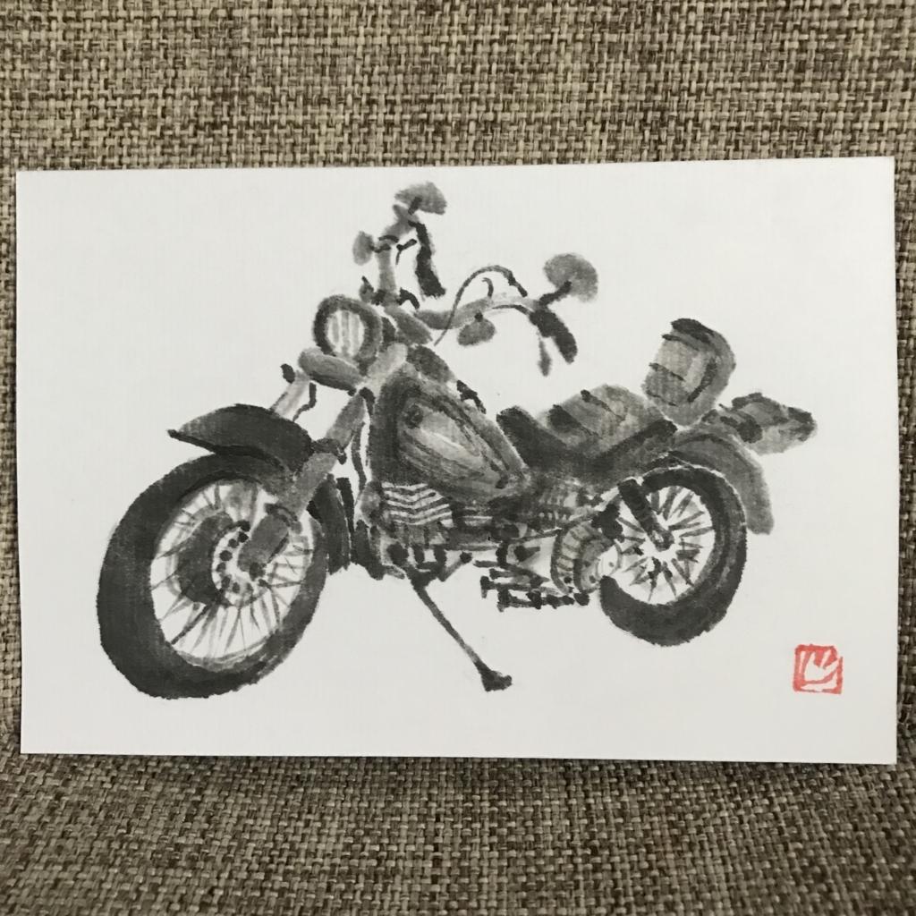 f:id:jijiro:20171002164938j:plain