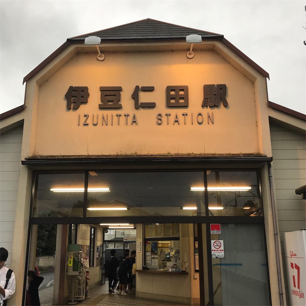 f:id:jijiro:20171014094330j:image