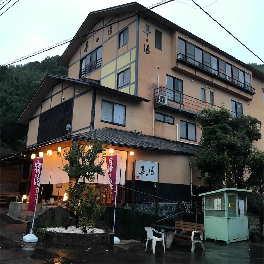 f:id:jijiro:20171017172340j:image