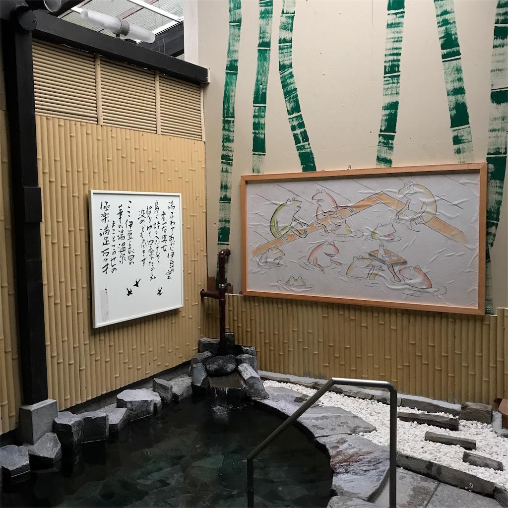 f:id:jijiro:20171017172449j:image