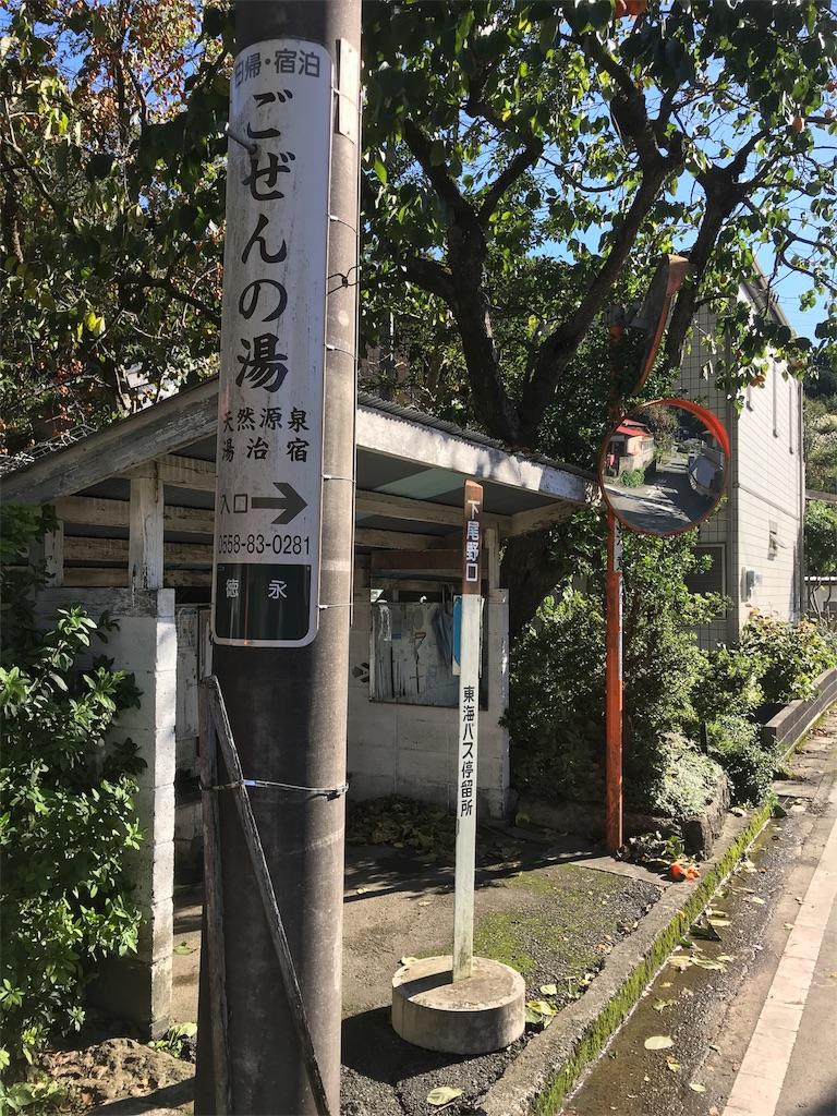 f:id:jijiro:20171025082436j:image