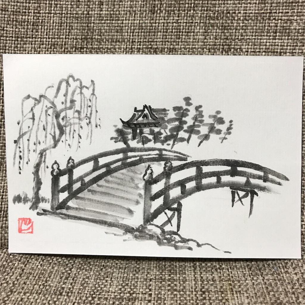 f:id:jijiro:20171027092306j:image