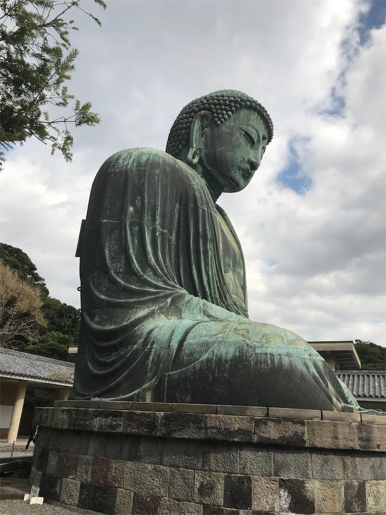 f:id:jijiro:20171101074051j:image