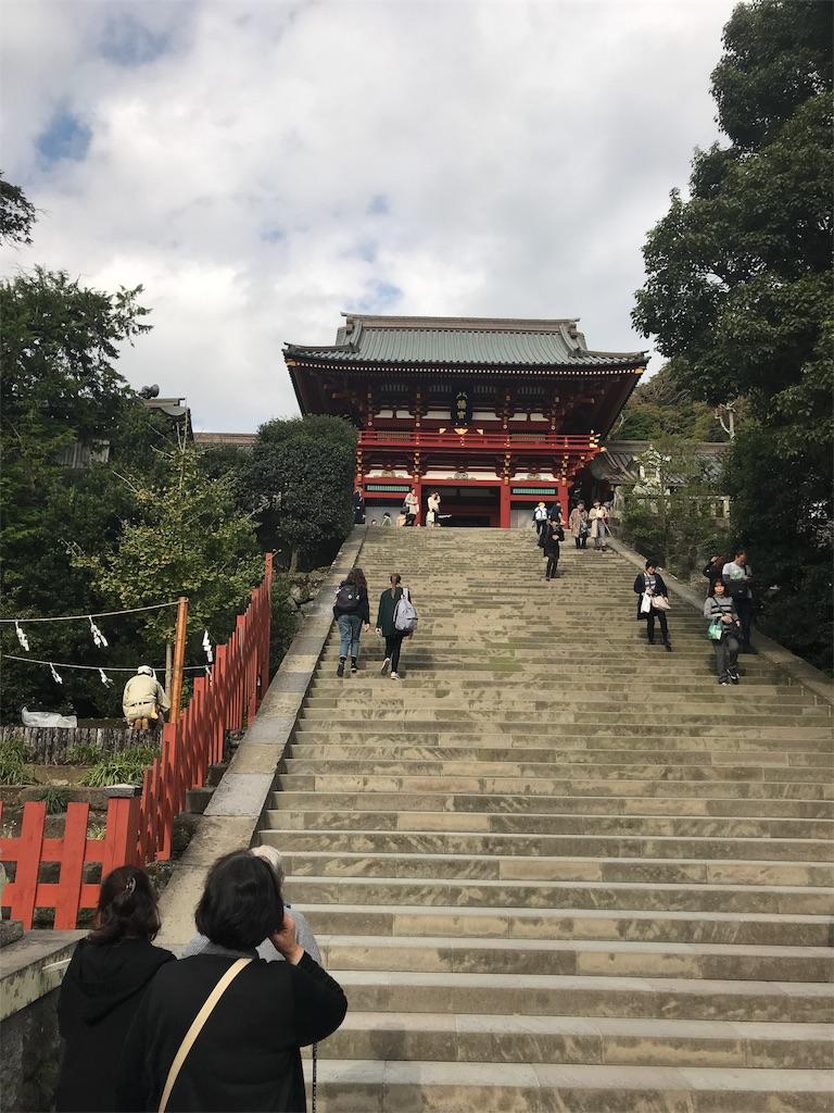 f:id:jijiro:20171101074137j:image