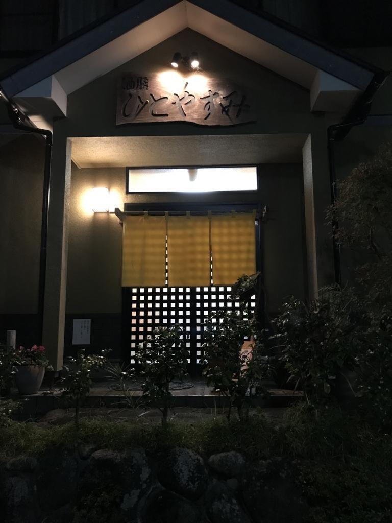 f:id:jijiro:20171122075803j:plain