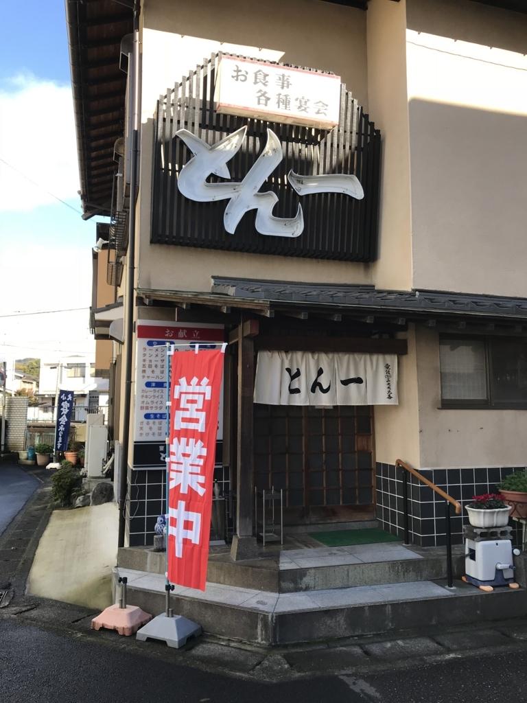 f:id:jijiro:20171124074407j:plain