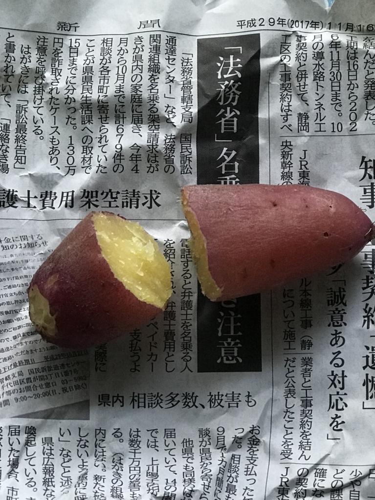 f:id:jijiro:20171124154731j:plain