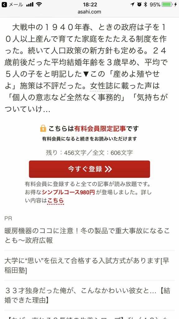 f:id:jijiro:20171129075554p:plain