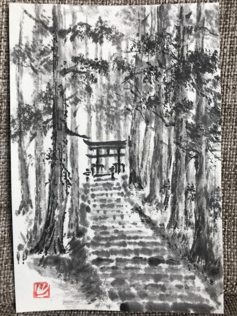 f:id:jijiro:20171202102044j:plain