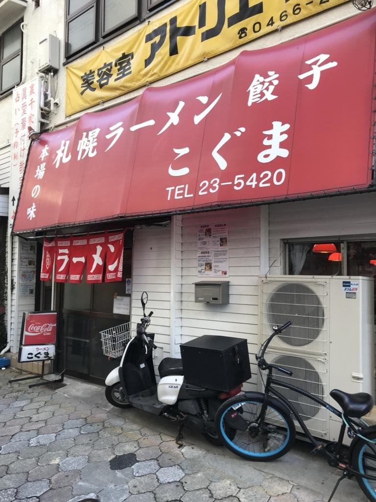 f:id:jijiro:20171210112437j:plain