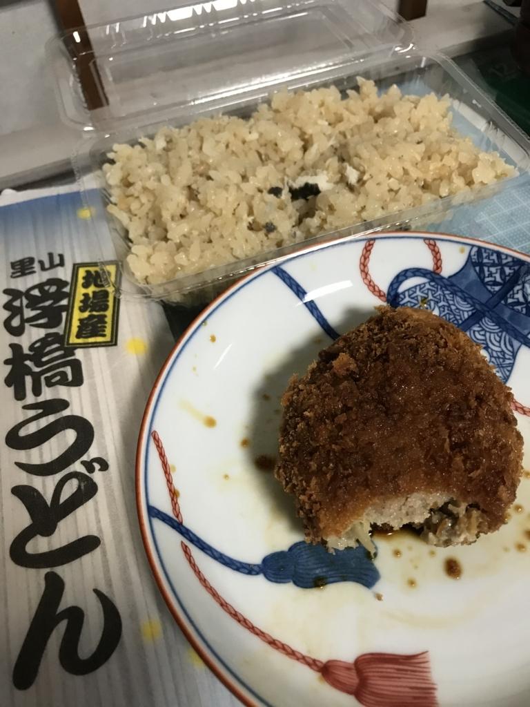 f:id:jijiro:20171211075639j:plain