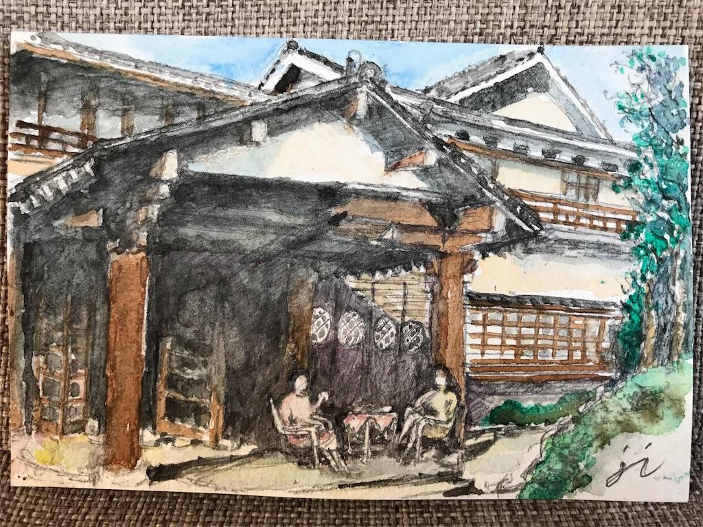 f:id:jijiro:20180119162703j:image
