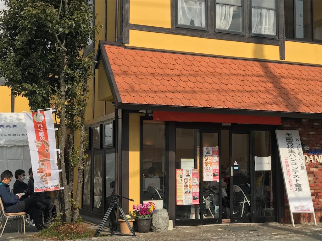 f:id:jijiro:20180121101137j:image