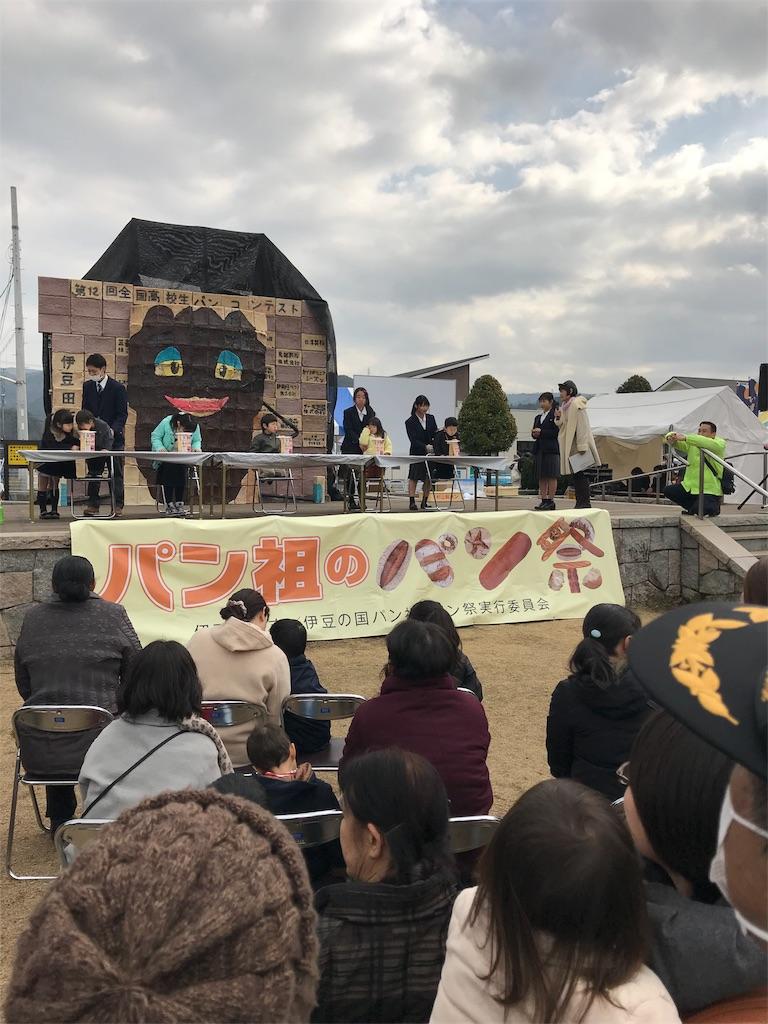 f:id:jijiro:20180122080029j:image