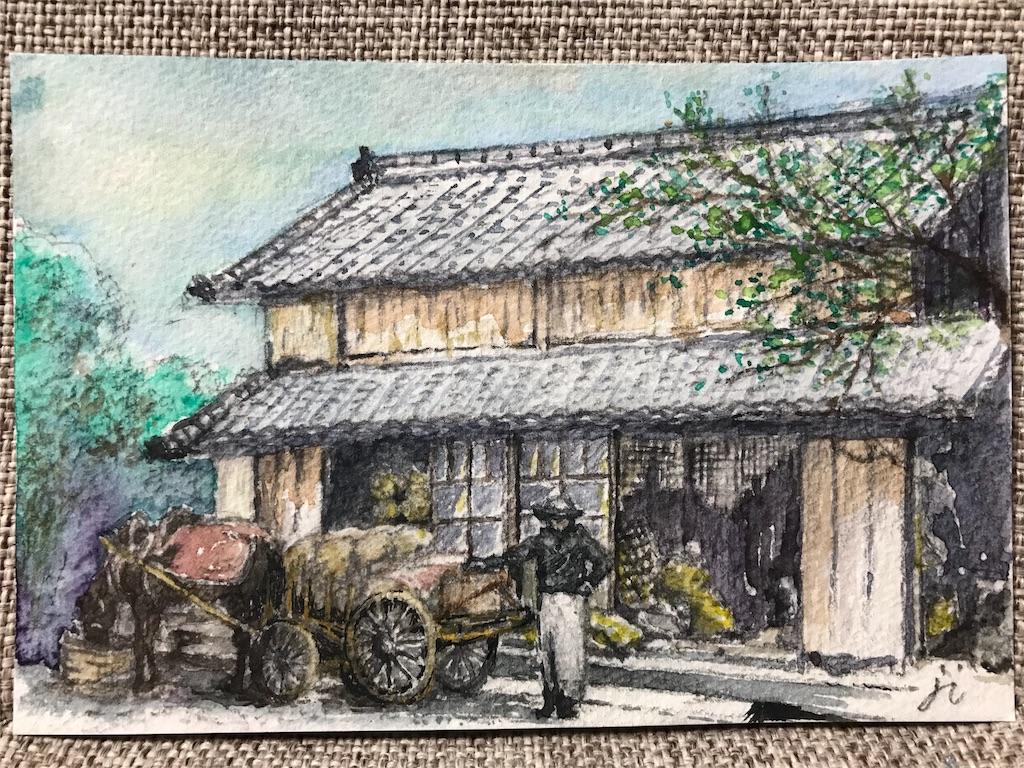 f:id:jijiro:20180122080214j:image