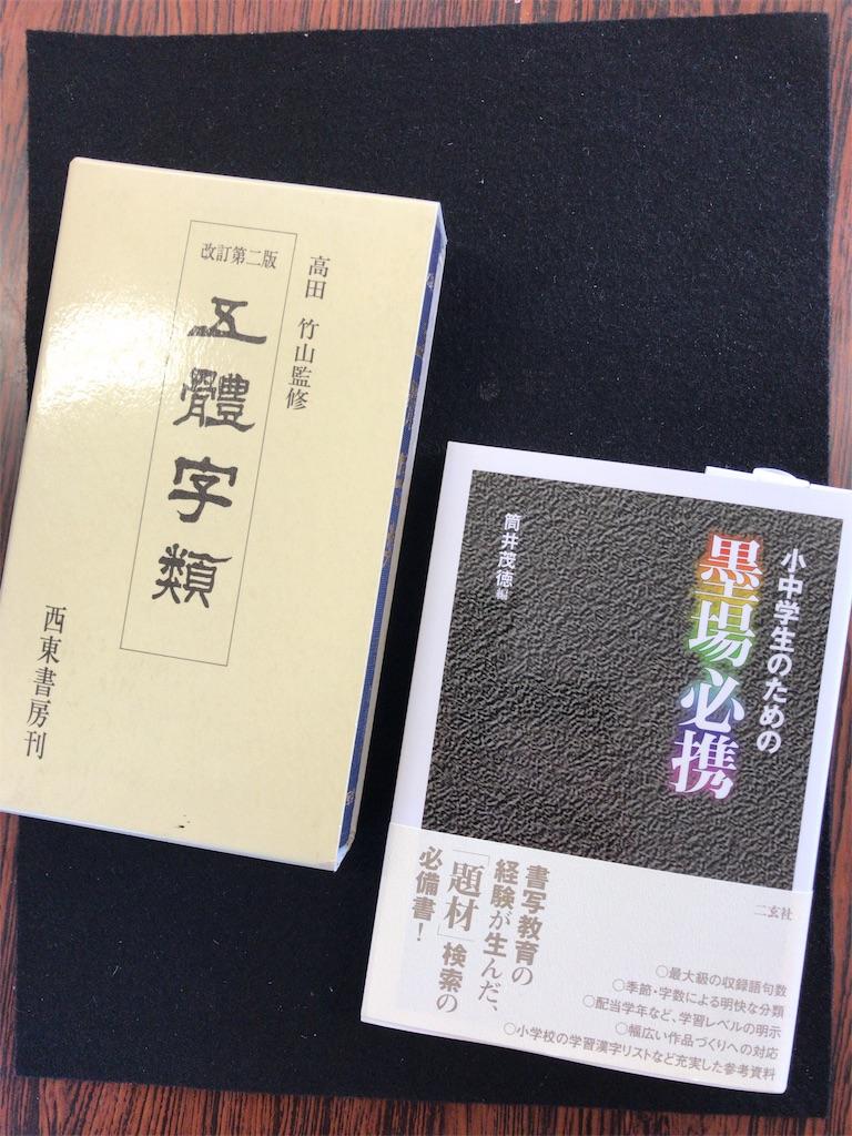 f:id:jijiro:20180214140449j:image