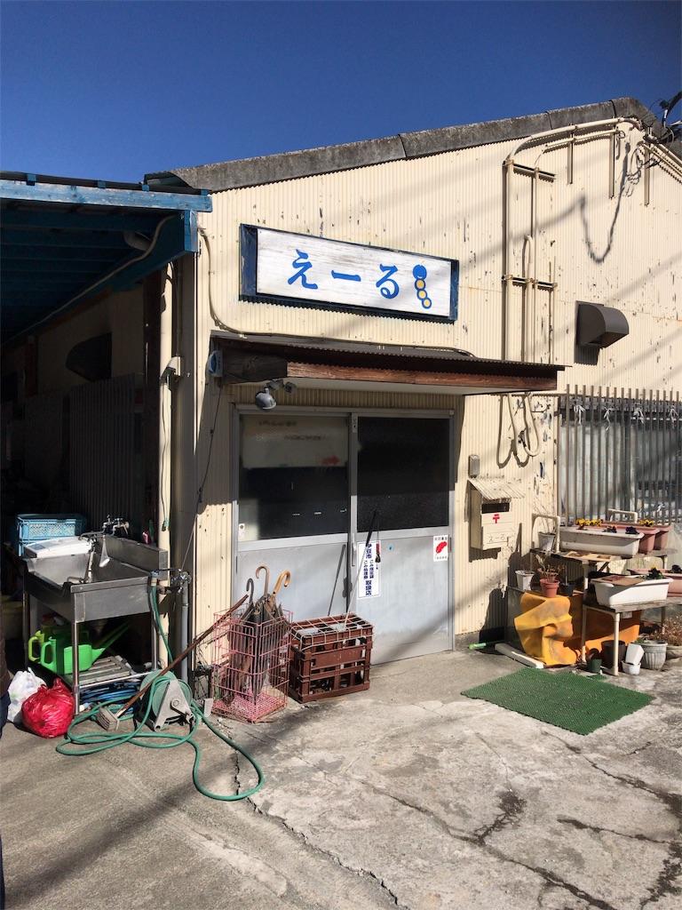 f:id:jijiro:20180215075727j:image
