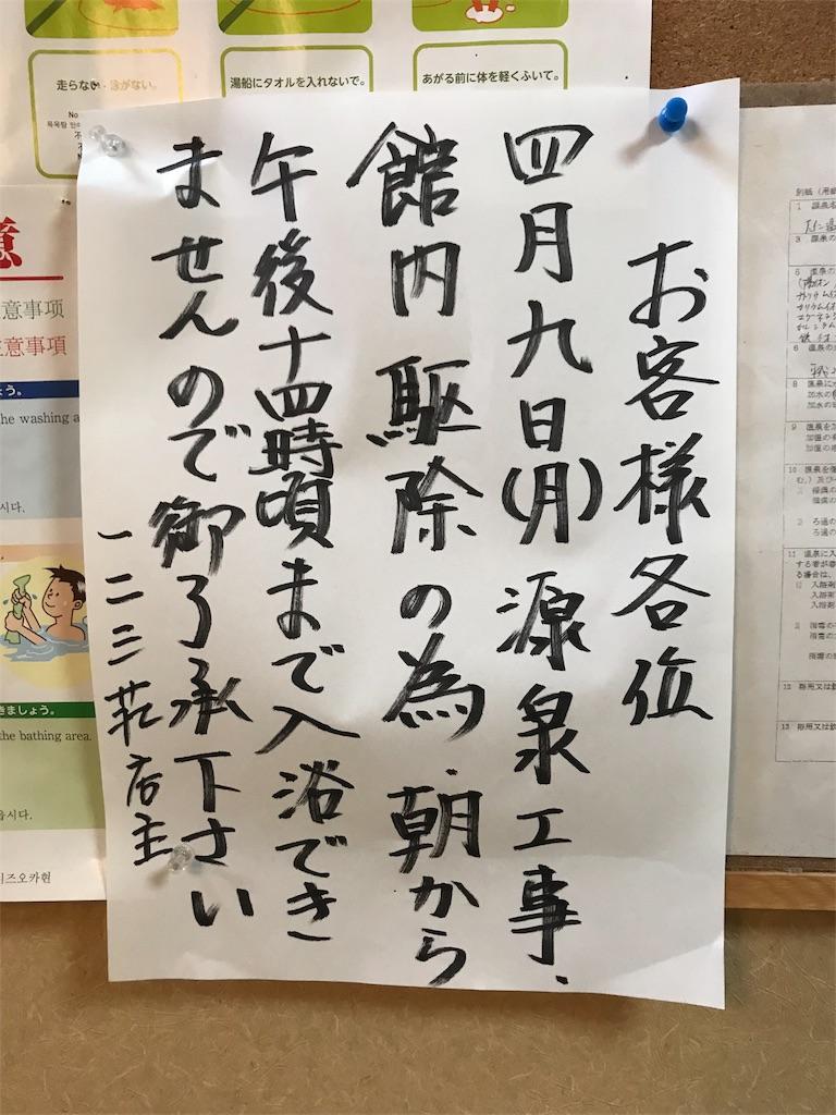 f:id:jijiro:20180410081233j:image