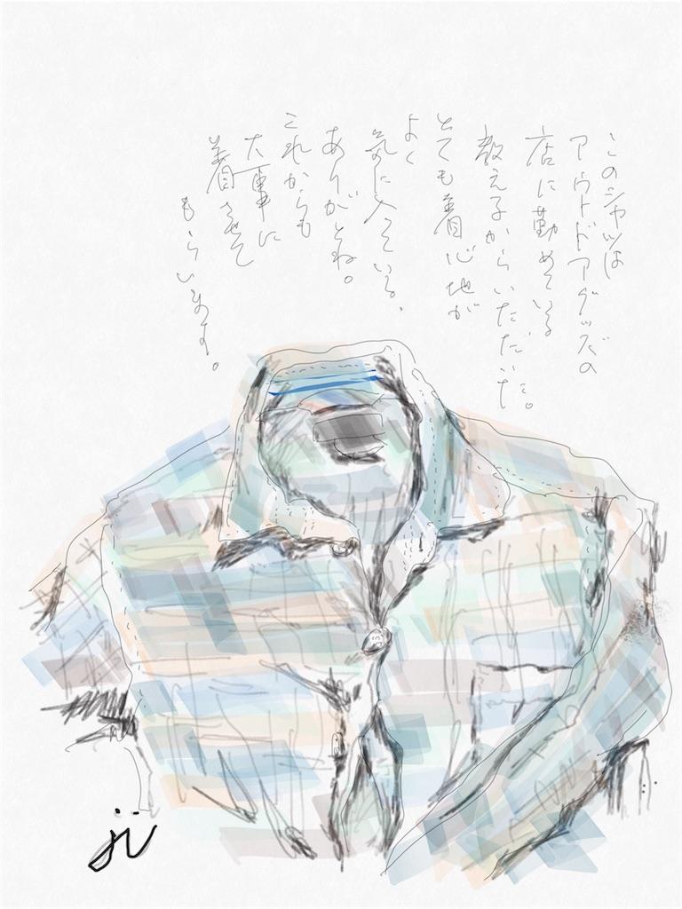 f:id:jijiro:20180412075903j:image