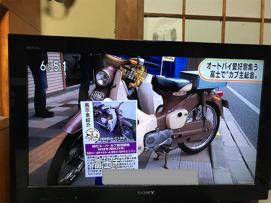 f:id:jijiro:20180415153321j:image