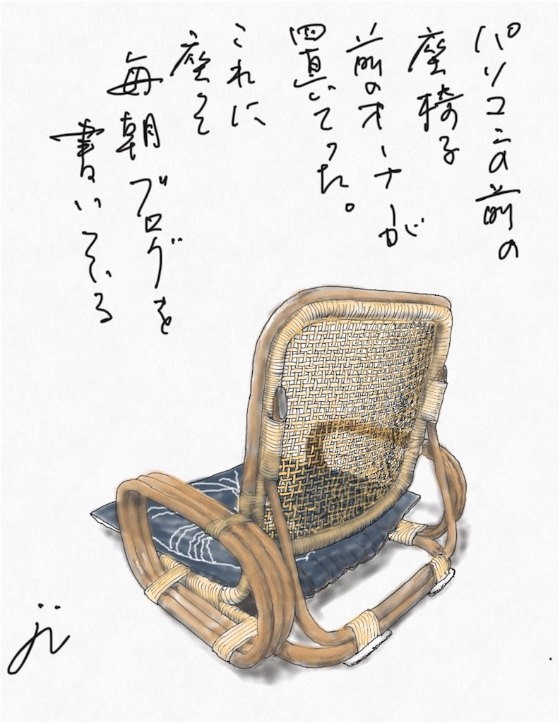 f:id:jijiro:20180415153339j:image