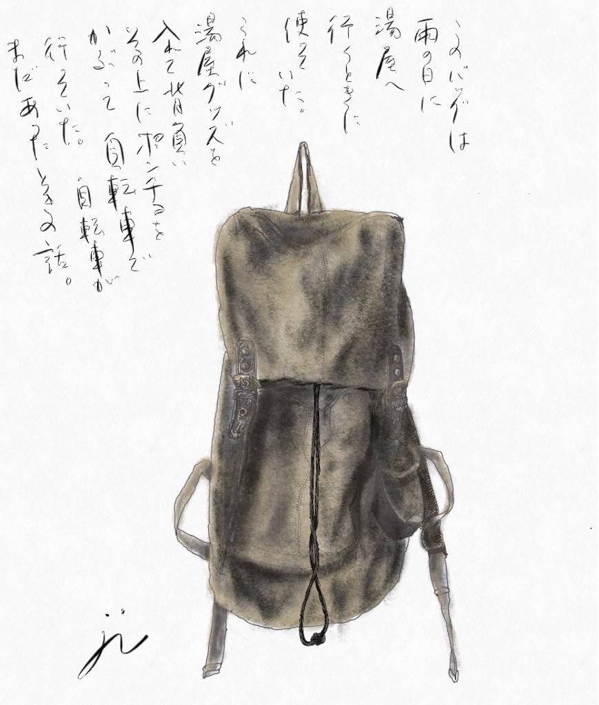 f:id:jijiro:20180418074246j:image