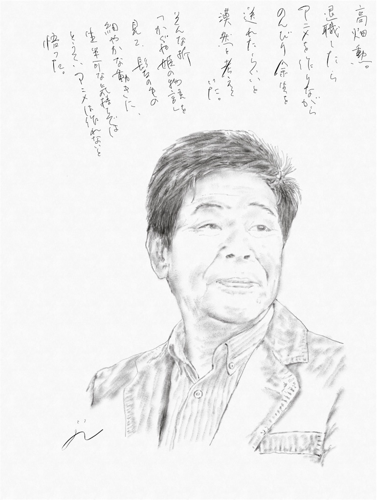 f:id:jijiro:20180421092835j:image