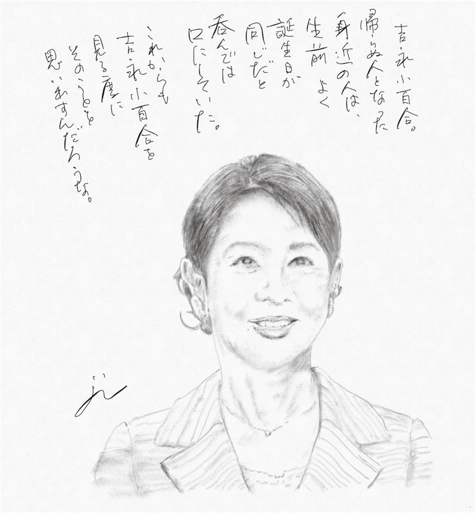 f:id:jijiro:20180430085419j:image