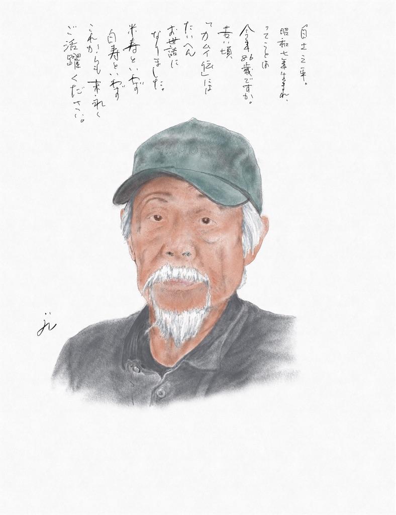 f:id:jijiro:20180503115904j:image