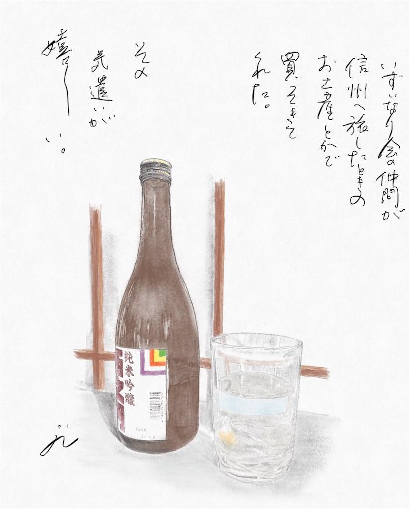 f:id:jijiro:20180505121108j:image