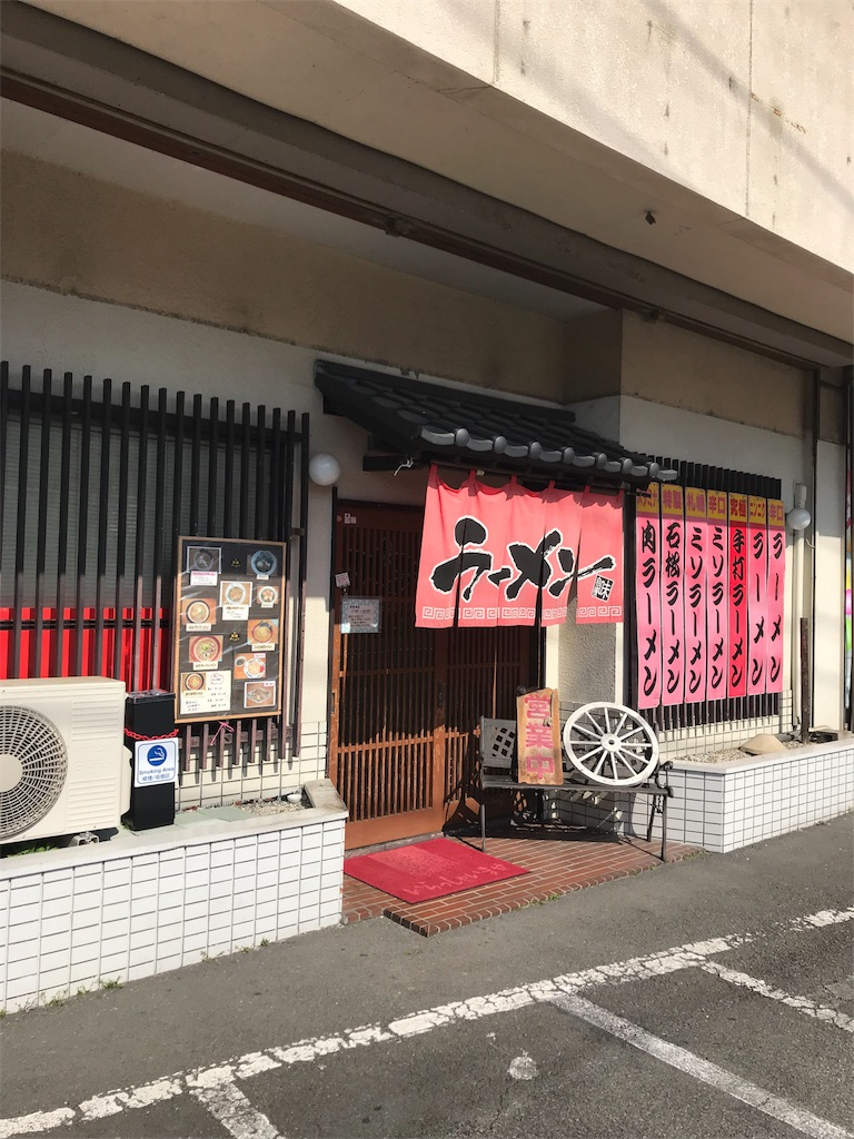 f:id:jijiro:20180508073959j:image
