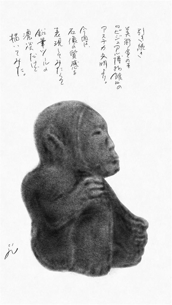 f:id:jijiro:20180509074326j:image