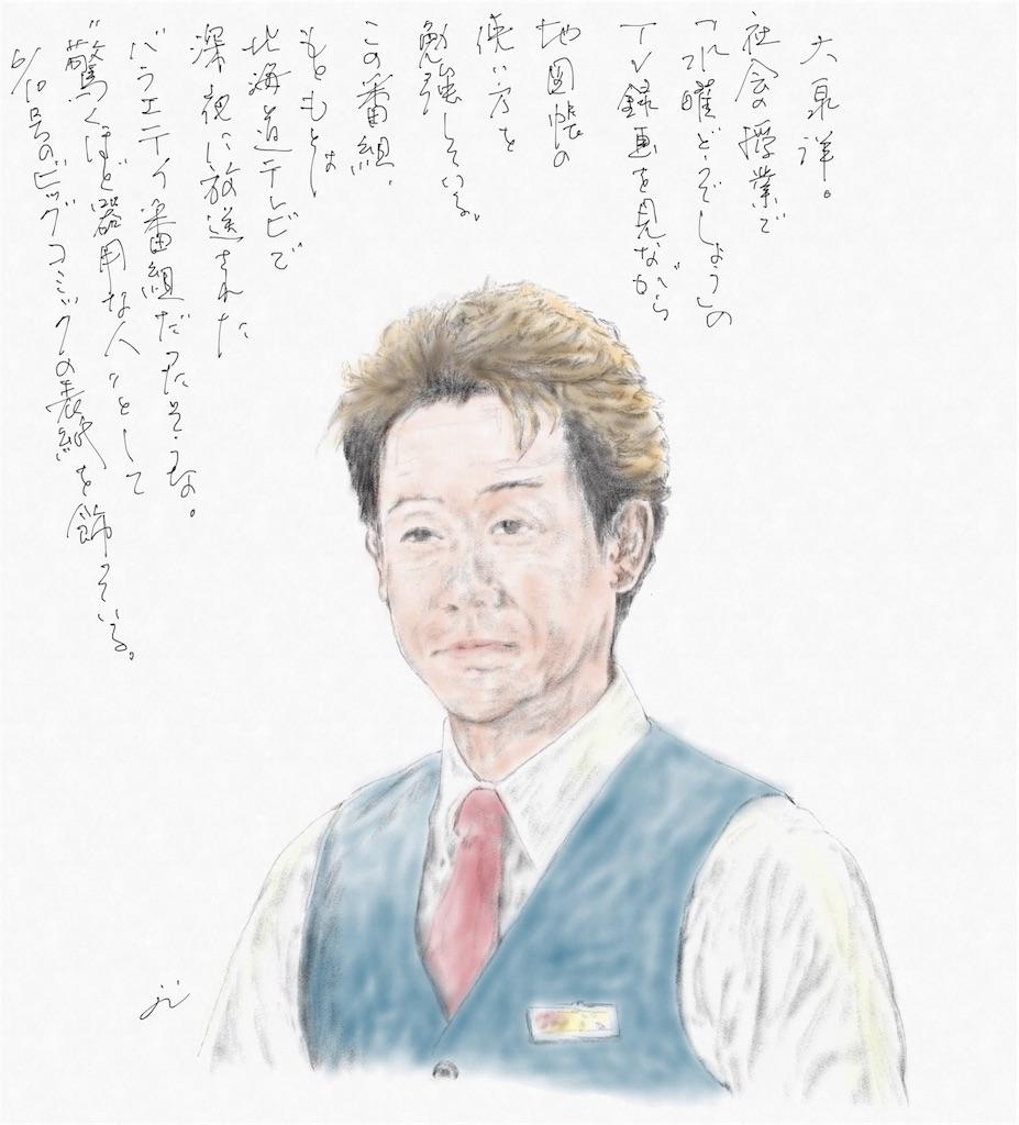 f:id:jijiro:20180527075429j:image