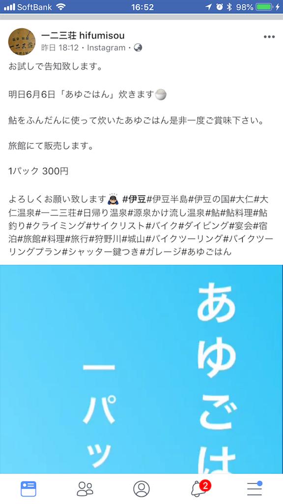 f:id:jijiro:20180607075115p:image