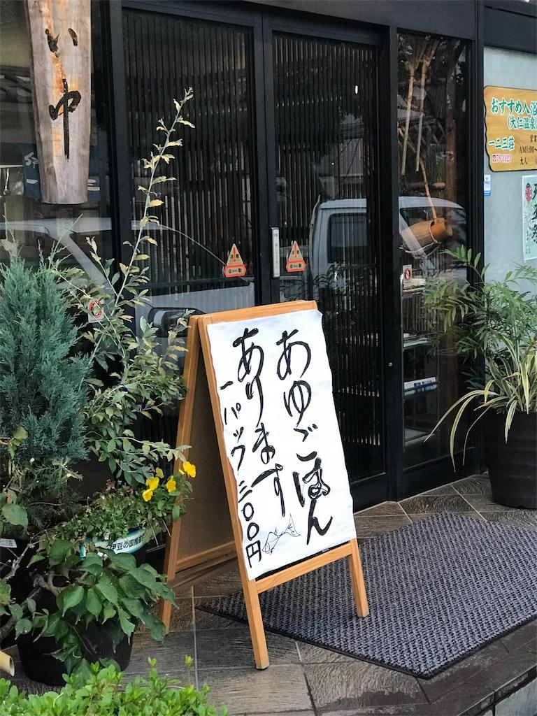 f:id:jijiro:20180607075127j:image